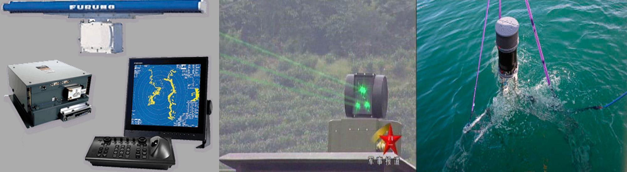 Radar Sonar and Lazer Detection Systems